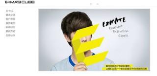 EC 広告会社