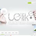 UELIKE デザイン会社