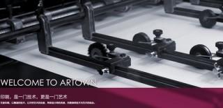 Artown 印刷会社