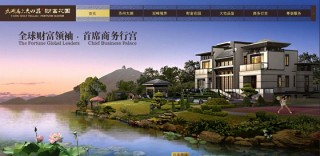 TAIFU GOLF VILLAS