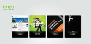 Huamei idea 広告会社