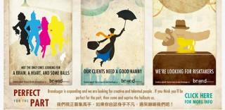 Brand Sugar デザイン会社