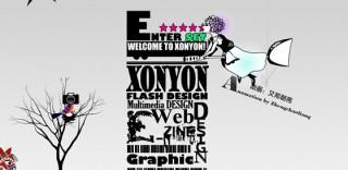 XONYON ZONE デザインスタジオ