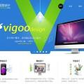 Vigoo デザインスタジオ