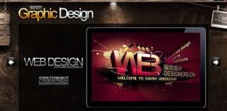 Like-v デザインスタジオ