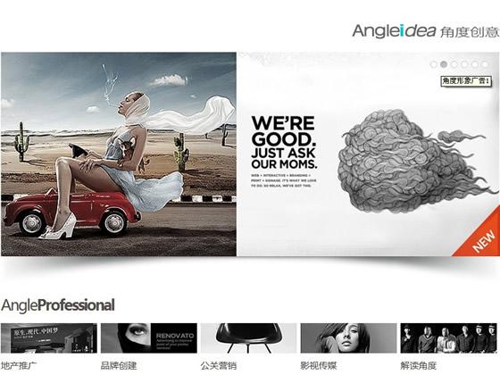Anglead デザインスタジオ